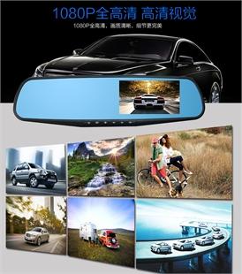 合正T5L高清1080P录像模式  4.3寸高清防眩光蓝镜  170度大广角  自动循环录像
