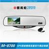納智达M-8700双镜头高清行车记录仪台湾响尾蛇包邮正品新款直销