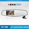 納智达M900超高清1080p双录行车记录仪台湾响尾蛇包邮厂家直销