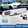 納智达M-8650单镜头胎压侦测高清行车记录仪台湾响尾蛇包邮正品
