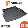 广州益合TPO奔驰C级轿车后备箱垫原厂后备箱垫品牌尾箱垫