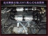 狮跑2.0专用提升动力节油改装件键程离心式电动涡轮增压器