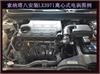 索纳塔八代专用提升动力节油改装件键程离心式电动涡轮增压器