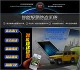防扫描、防探测、防屏蔽多功能GPS车载卫星定位器长沙星光宝盒GPS定位器生产厂家