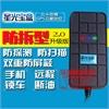 北京汽车抵押公司车载管理GPS 防拆卸、抗屏蔽、防解码、防扫描GPS  星光宝盒GPS安装