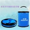 冰星 多用途折叠水桶 洗车钓鱼户外收纳一桶多用 结实耐用不漏水