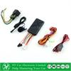 源喜汽车GPS定位追踪器带麦克风 断油 断电功能,可选配继电器