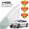厦门汽车贴膜高端品牌V-KOOL威固隔热膜威固安全标I'm V-KOOL