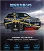 汽车租赁GPS车辆监控管理系统GPS定位防拆GPS产品加盟代理深圳星光宝盒GPS厂家