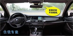 南京行车记录仪告诉你安装行车记录仪的好处