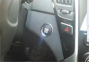 一键启动无钥匙进入