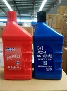 DOT4汽车制动液HZY-4刹车油