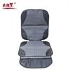 北极象 汽车座椅坐垫 牛津布车座保护垫 儿童安全座椅垫 厂家订制