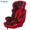 fengbaby儿童安全座椅 FB-200 9月-12岁通用型安全座椅