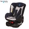 fengbaby安全座椅 FB-837 0-4岁 可坐可躺