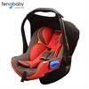 fengbaby提篮式高端儿童安全座椅 FB-906 0-15月