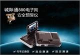 南京佳饶城际通 880高清行车记录仪