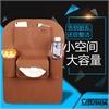 汽车车载后挂袋椅背置物袋后背收纳袋汽车平板椅背袋置物袋后背袋