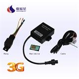 3G GPS定位器支持远程定位追踪、电子栅栏防盗、远程断电防盗等