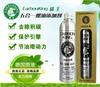 燃油添加剂    CarbonKing碳王燃油添加剂  燃油添加剂 生产厂家