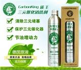 三元催化清洗剂 CarbonKing碳王三元催化清洗剂