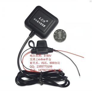 ks166 gps定位器 gps防盗器 小汽车摩托车电动车通用 远程段油断电 深圳厂家