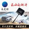 车武仕 ks166 GPS定位器 GPS防盗器 GPS追踪器  小汽车摩托车电动车通用