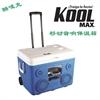 38升酷唛克多功能移动音箱保温箱/冷藏箱/野餐聚会必备品