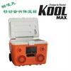 酷唛克38升橘色多功能保温箱带音箱蓝牙接话筒大充电器冷藏箱