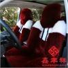 鑫丰祥品牌新款羊毛坐垫批发 冬季坐垫厂家