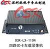 欧视卡厂家 现货LX-1104车载行车监控录像机 SD卡四路汽车记录仪