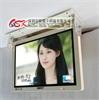 深圳欧视卡19寸车载广告机 大巴车载显示器 吸顶电视