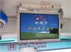 19寸吸顶式车载显示器 公交车广告机 AV输入带功放/喇叭声音输出