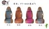 厂家直销批发福炭活性炭汽车坐垫高档亚麻汽车坐垫健康环保养生坐垫除甲醛汽车坐垫四季通用坐垫(FT-8006)