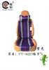 厂家直销批发福炭活性炭汽车坐垫高档冰丝汽车坐垫健康环保养生坐垫除甲醛汽车坐垫四季通用坐垫(FT-8007)