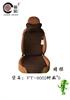 厂家直销批发福炭活性炭汽车坐垫高档亚麻汽车坐垫健康环保养生坐垫除甲醛汽车坐垫四季通用坐垫(FT-8002)