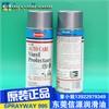 美国仕必威 Sprayway 995汽车皮革上光保护剂