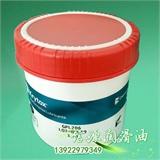 杜邦Dupont krytox GPL206高温轴承润滑脂GPL 206密封脂科目油脂