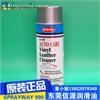 仕必威 Sprayway 990皮革清洁剂居家制品保养剂
