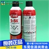 美国CRC 5-56多功能防锈润滑剂 05005CR金属清洁除锈剂正品410G