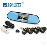 行车记录仪+胎压监测系统