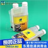 OMEGA992亚米茄992汽油燃油添加剂积碳清洗剂原装