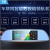 菲星7寸智能行车记录仪W03