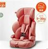 好孩子   儿童安全座椅 CS619