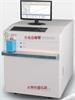 沧州光栅光谱仪优惠价衡水光电倍增管火花光谱仪厂家