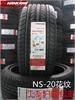 215/55R17轮胎,轮毂现货库存优惠供应 NS-20花纹