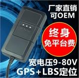 防水摩托车GPS定位器,汽车GPS定位器,防水电动车GPS定位厂家