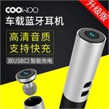 COOWOO车载无线蓝牙耳机BC300 4.1双USB接口 苹果安卓通用无线耳机