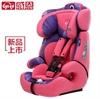 厂家直销 感恩儿童安全座椅 任何车型通用