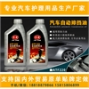 安骏AJ-14 波箱油/ATF220/波箱油/自动排挡油/助力油/方向机油/排挡润滑油/排挡220/方向机油/汽车波箱油